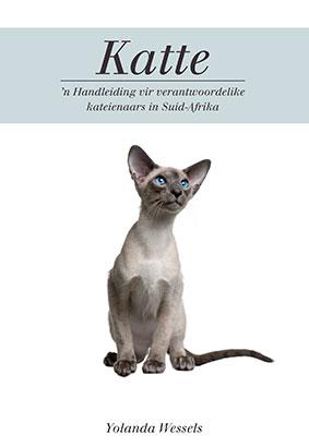 Katte.jpg